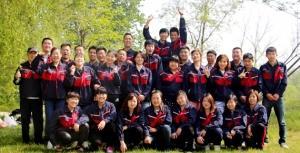 热烈庆祝磁性翻板液位计厂家潍坊亚峰化工仪表有限公司十周年庆典户外活动