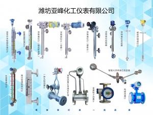 解析磁翻板液位计的构成原理